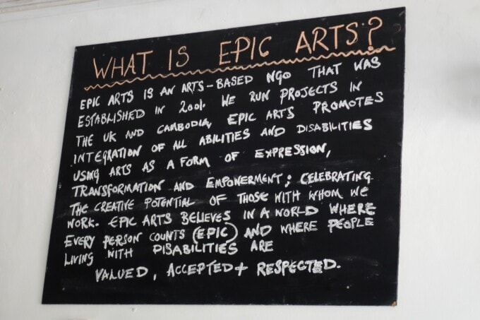 sign in epic arts cafe about the social enterprise