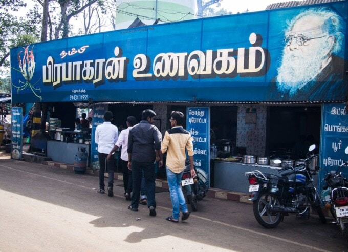 Yercaud Tamil Nadu restaurants