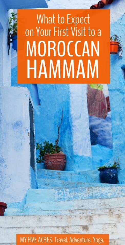 Even if you're not usually a spa person, visiting a Moroccan Hammam is an absolutely essential part of any Moroccan holiday. To help you avoid a confusing and stressful experience, this post will prepare you for your first hammam visit. #morocco #hammam #ecotravel