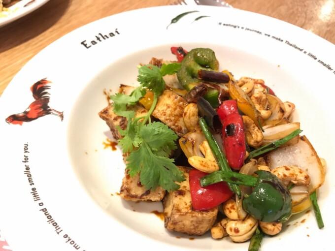 Bangkok vegan cashew stir fry