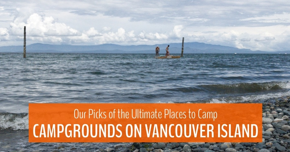 vancouver island campgrounds lead blog image