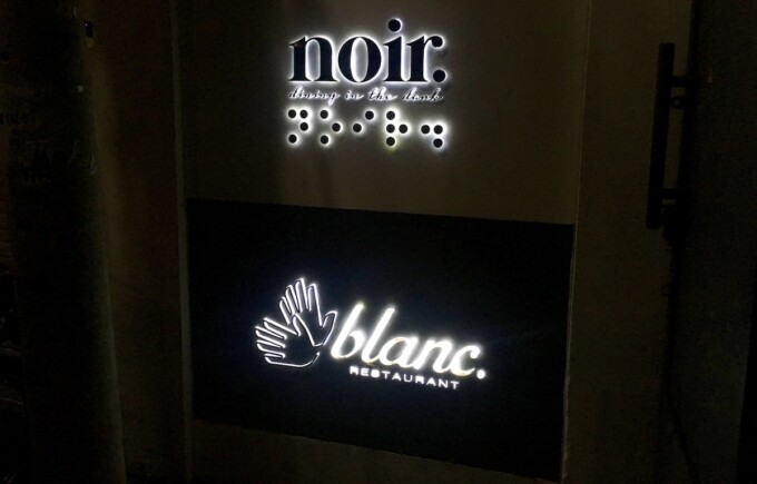sign for noir and blanc restaurants in ho chi minh city