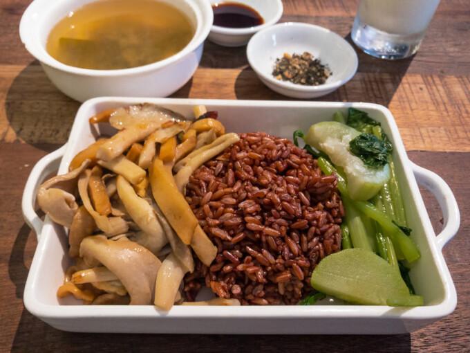 vegan rice set menu